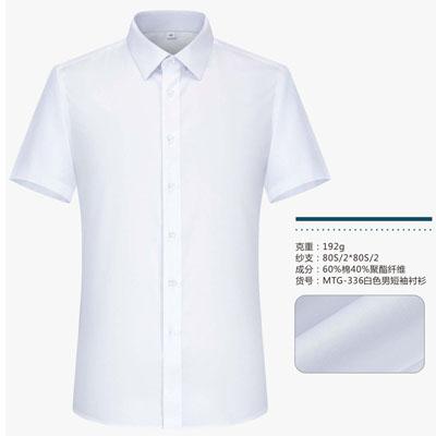 精品职业装衬衫60棉男衬衣白色短袖336款式