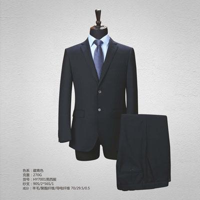 70毛料西服定制男士西装订做藏青色HY7001
