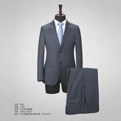 平驳领高端西服定制灰色西装订做70毛料HY7003
