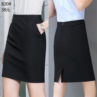 西装裙款式包臀裙子黑色藏青色