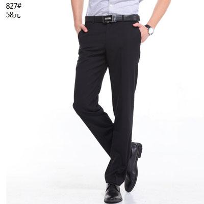 男式西裤免烫正装裤工作商务休闲通用