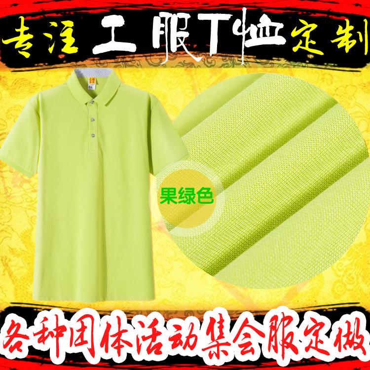 POLO衫11