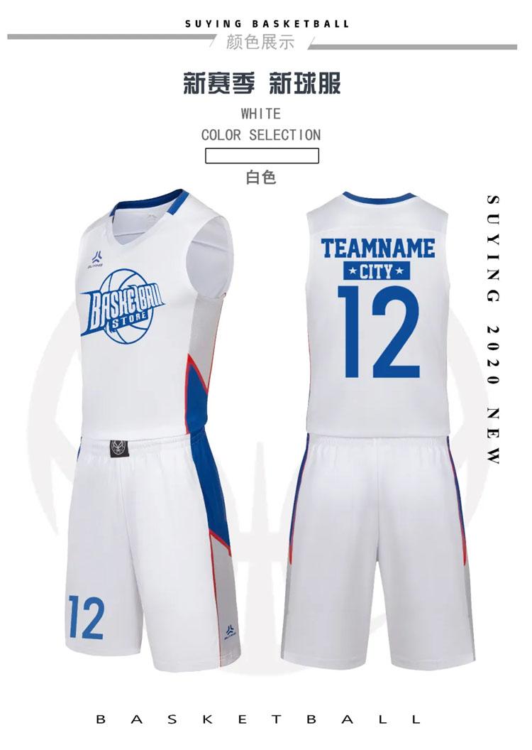新款篮球服图