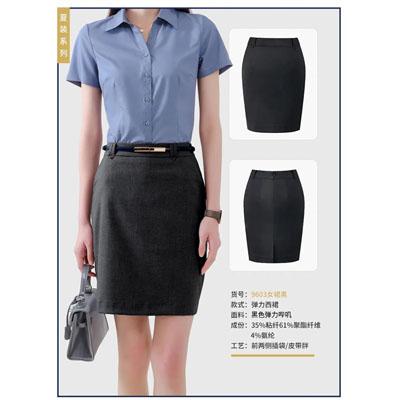 工作服制服西裙灰色黑裙子9603款