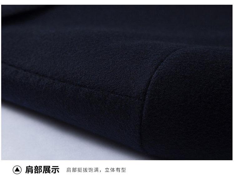 50羊毛呢大衣外套图