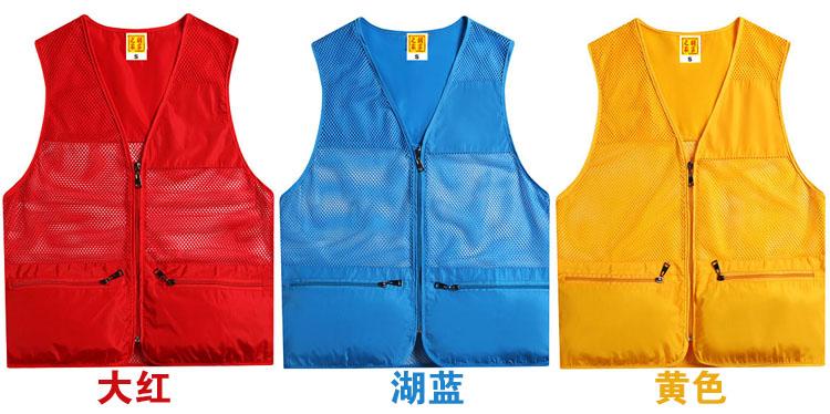 网格马甲红色蓝色黄色