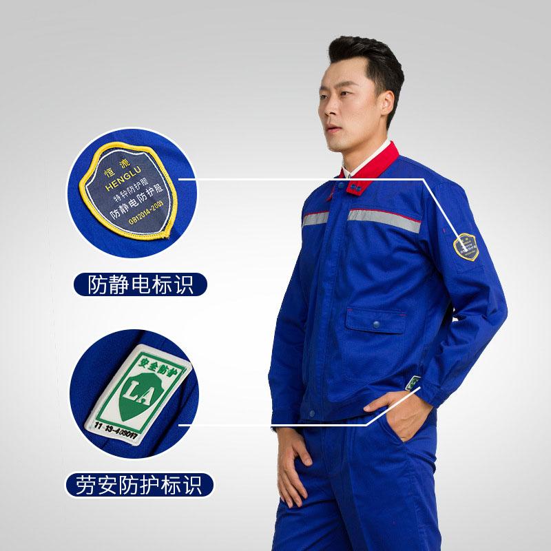 防静电工作服石油工人工服款式图3