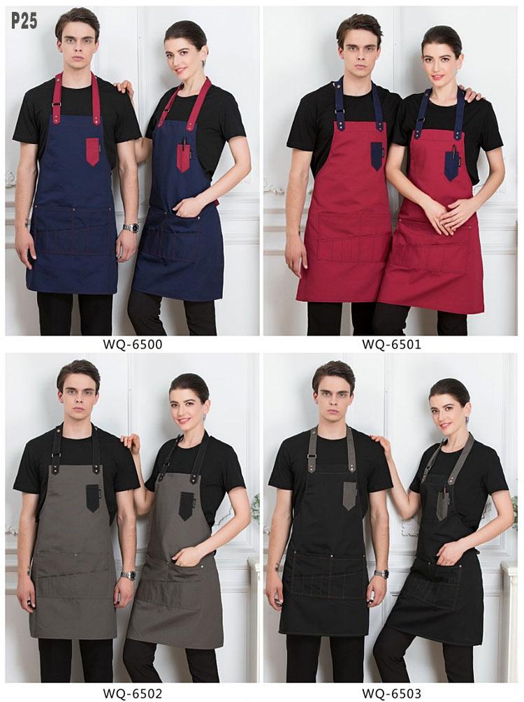 服务员围裙图