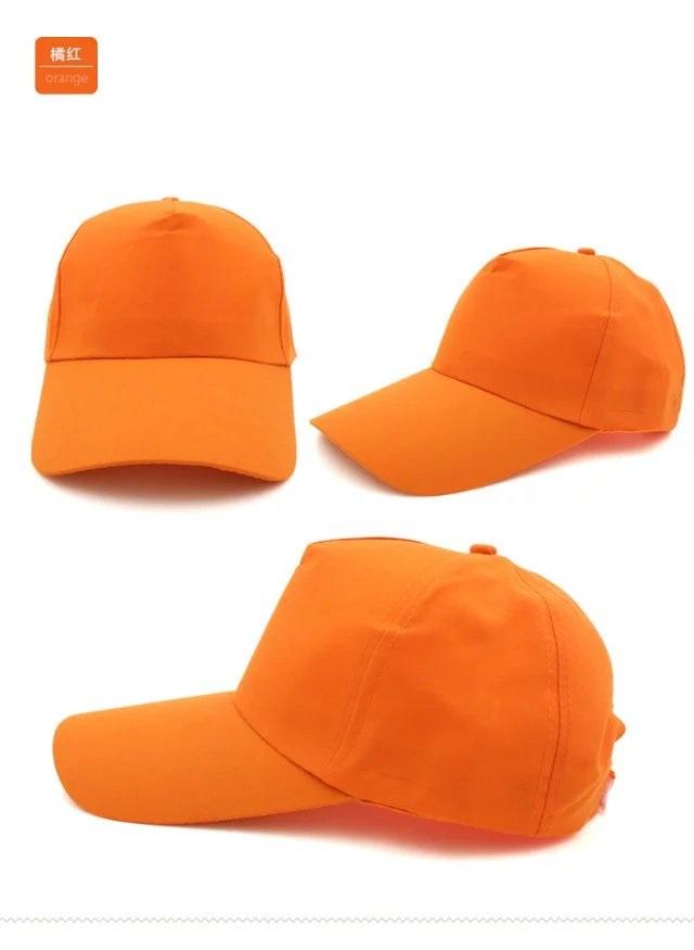 志愿者帽子