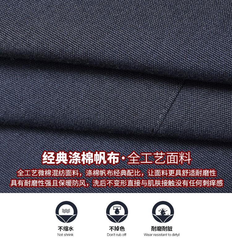 工作服棉衣图