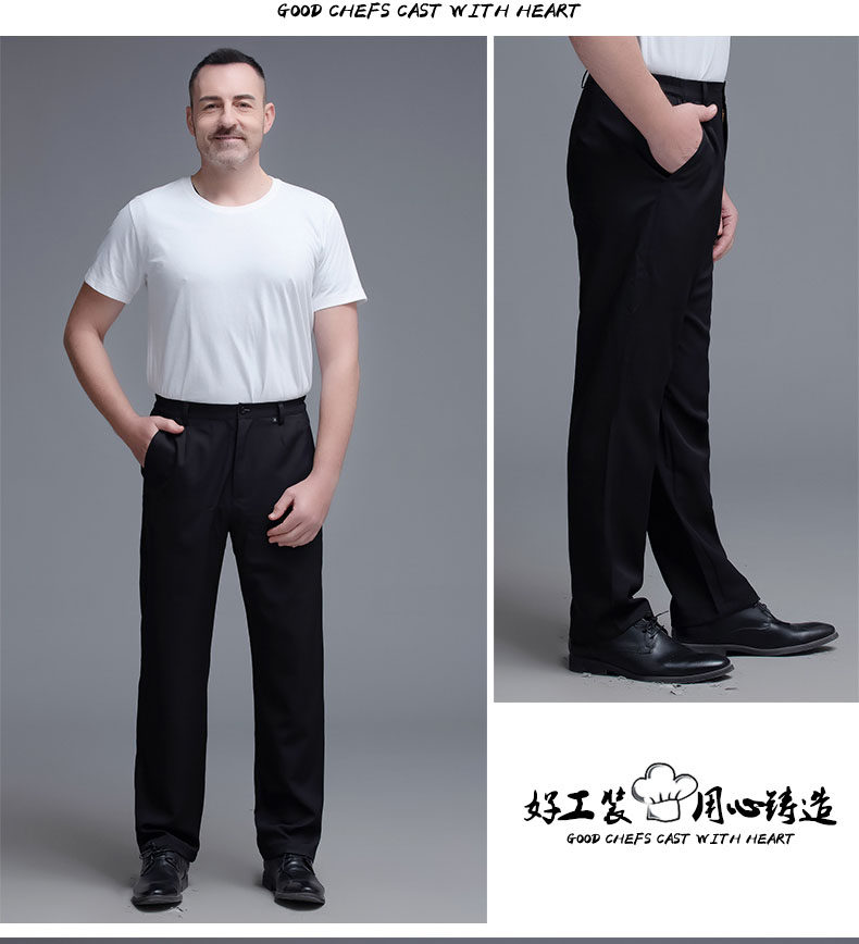 工作裤男女同款图