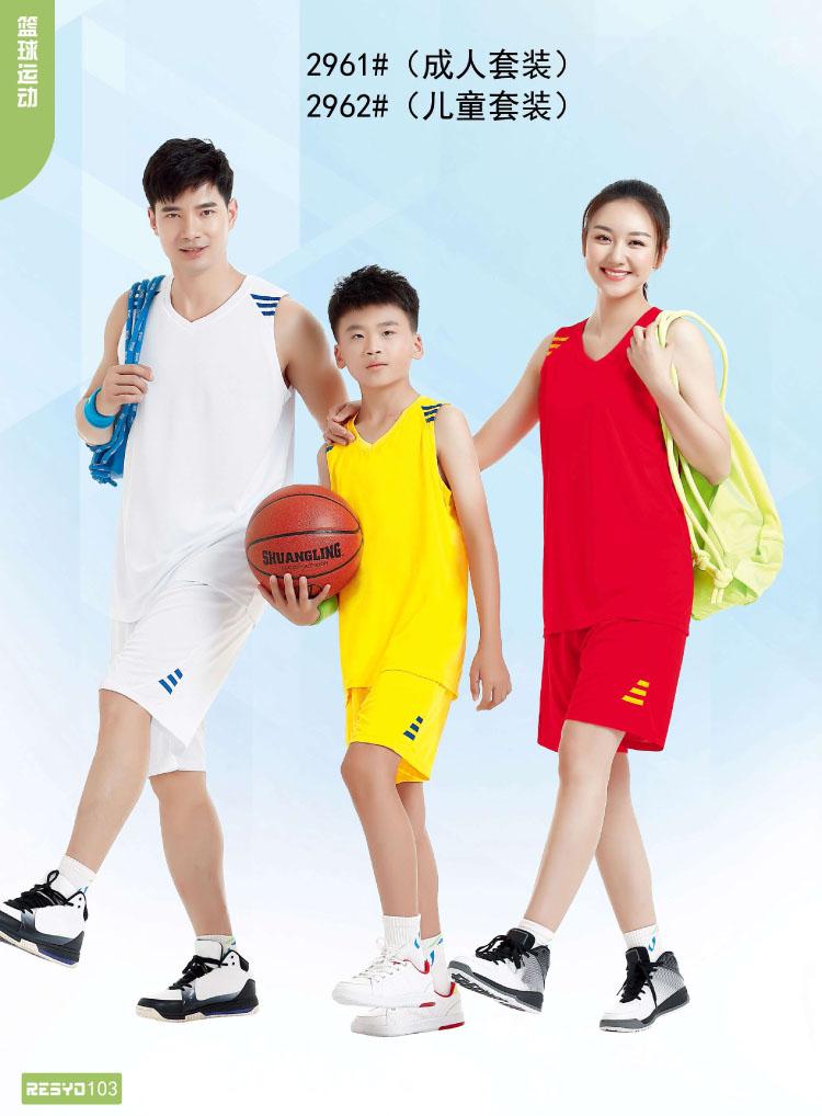 篮球服打篮球衣服图