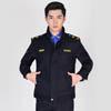 新综合执法行政服装