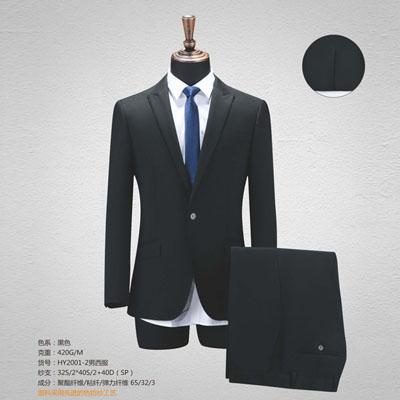 商务西服定制高端西装订做套装单西黑色单扣开叉