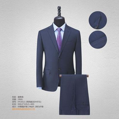 西服定制高端西装订做男装藏青后中开叉HY2012-2