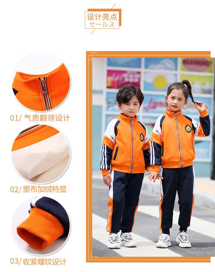 幼儿园园服套装图