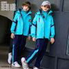 学生校服套装三件套秋冬装中小学生幼儿园服