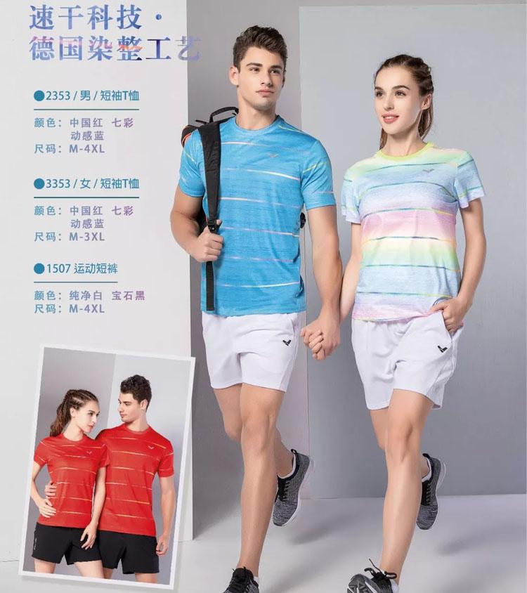 POLO衫T恤图