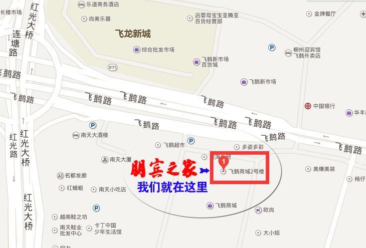柳州朋宾工作服厂家 展厅地址-柳州飞鹅商城2号楼2层
